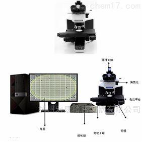 清洁度分析系统