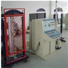 安全性能拉力试验机