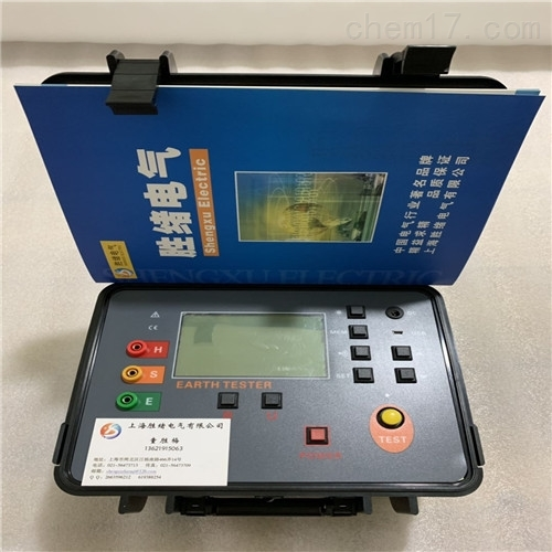 VC4105A数字接地电阻测试仪