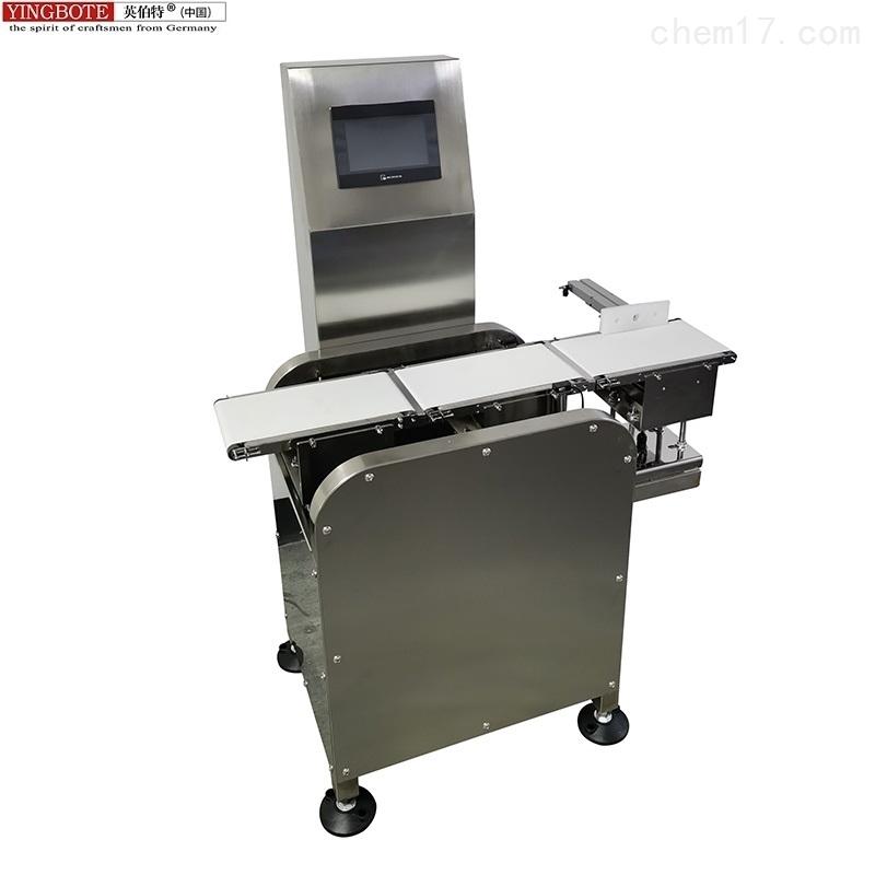 自动分拣机多级分选称设备