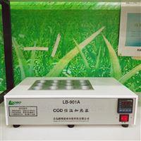 水质检测仪 LB-901A COD恒温加热器