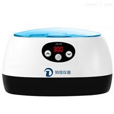 上海知信小型超声波清洗机