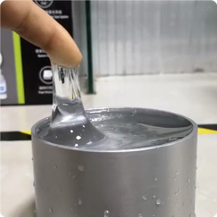 铝箔涂层加成型硅凝胶