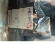 原装阿托斯比例阀DPZO-TES-SN-653-S5/B/PE