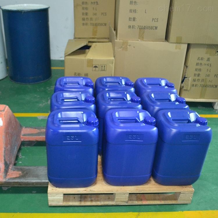 动力电池箱体密封有机硅凝胶