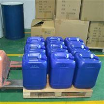 HY-9动力电池箱体密封有机硅凝胶