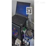 工业紫外吸收在线分析仪