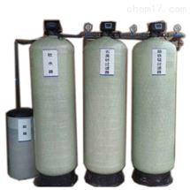 宁波工业软化水设备