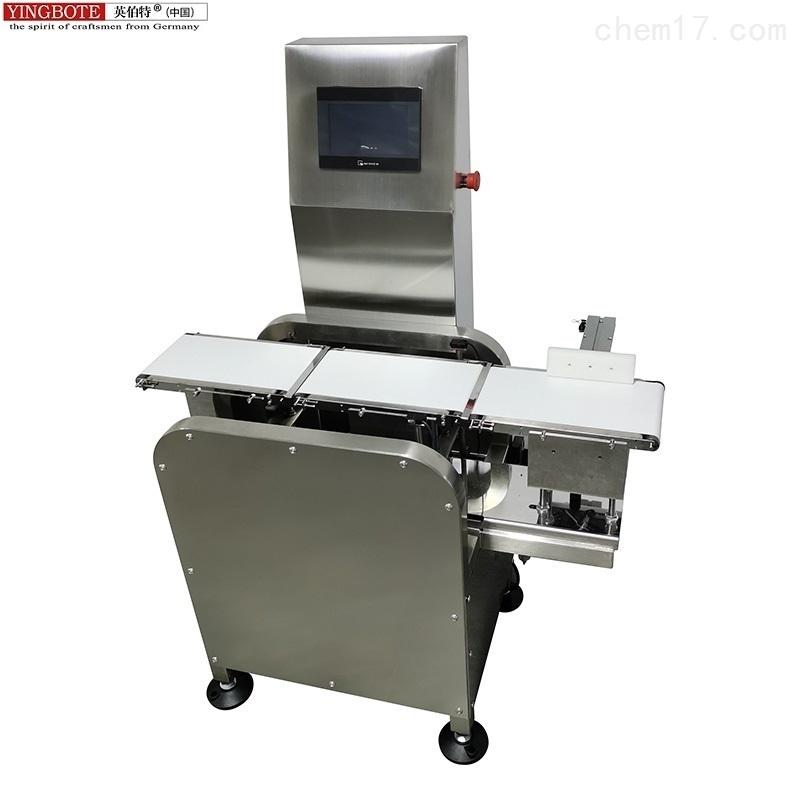 重量检重称自动剔除分选机供货商