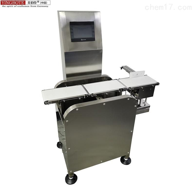 自动称重检重称重量检测分选称产品介绍