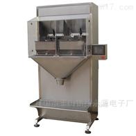 ACX水稻计量装袋机 定量充填设备 定量包装秤