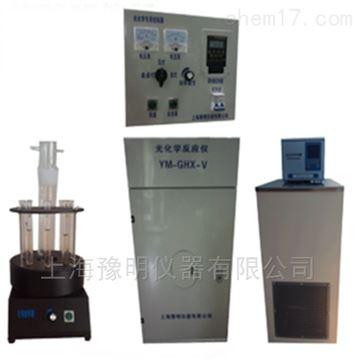 YM-GHX-V多樣品光催化反應器