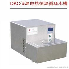 广州 低温电热恒温循环水槽