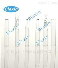 樣品瓶塑料內插管外徑4.84mm長度29.2mm