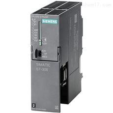 6ES7331-1KF02-4AB2西门子PLC模块S7-300