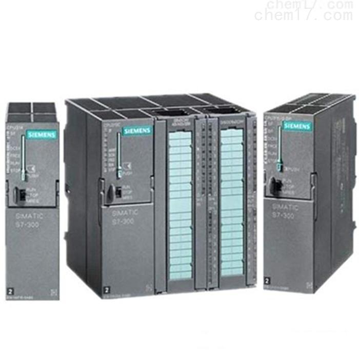 海南西门子PLC模块S7-300