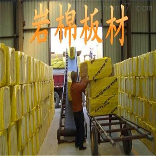 铝箔玻璃棉卷毡批发厂家