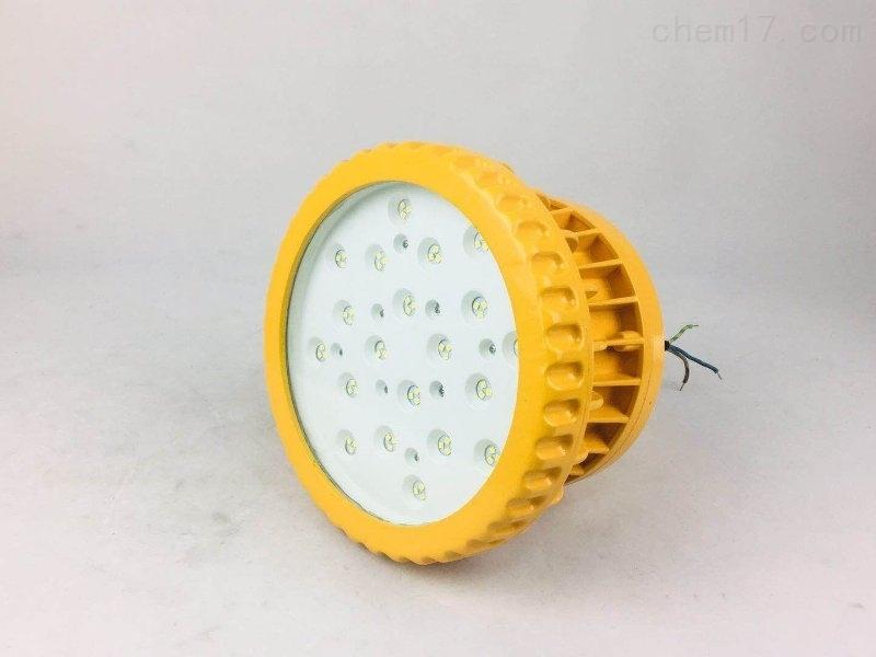 广州海洋王LND102-I LED免维护防爆灯
