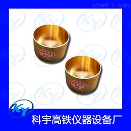 TD120—1型土壤收缩皿(铜碗)