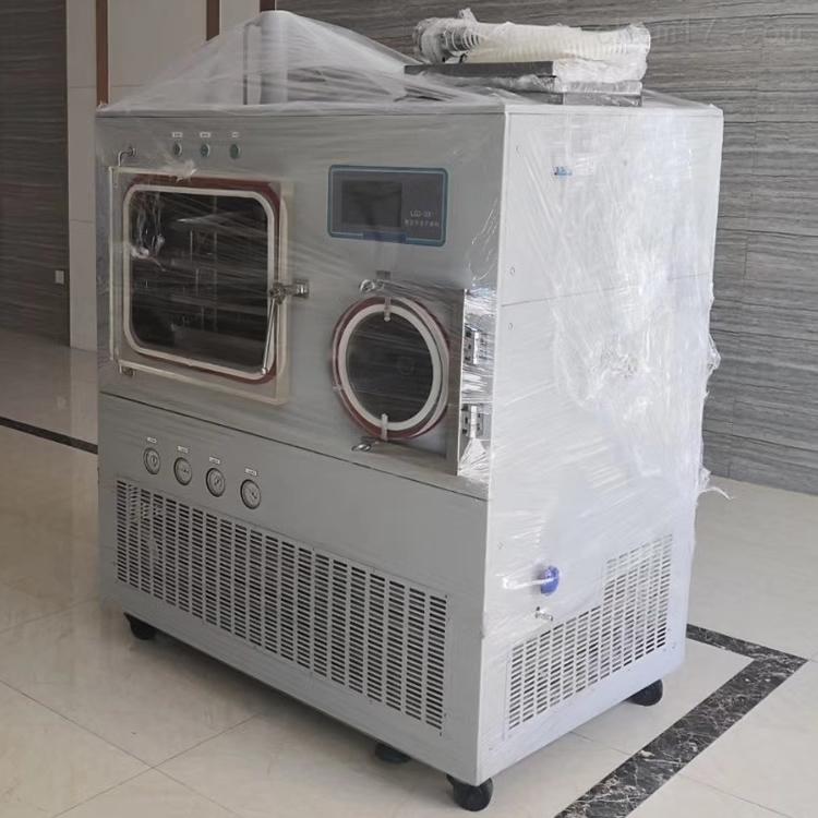 诊断试剂冻干粉自动压盖真空冷冻干燥机