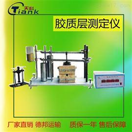 JC-6煤炭Y值檢測儀,煤炭煤質膠質層測定儀
