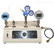 SD-210X電動減壓器檢定臺