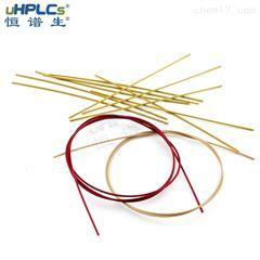 1/16PEEK管 HPLC液相色谱管线