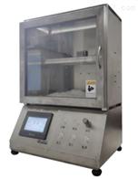 YG(B)815D-II型(水平法)織物阻燃性能測試