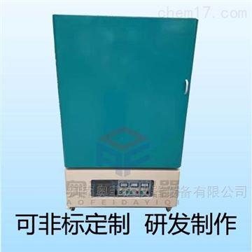 实验室热处理炉
