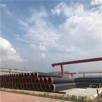 地埋式聚氨酯预制蒸汽保温管
