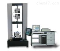 DR028E型萬能材料試驗機