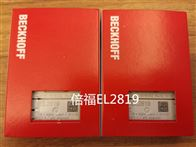 德國進口現貨正品BECKHOFF EL5021 EL5032