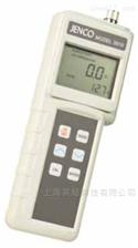 便携式/固体总溶解量/盐度测量仪