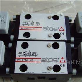 ATOS电液换向阀SDHI-0713-23现货上海分公司