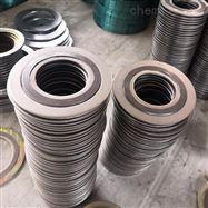 DN300耐壓碳鋼B型金屬纏繞墊片