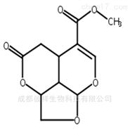 薔薇苷multiflorin優質直供標準品