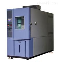 ORF-HWS0150P-2K恒温恒湿试验箱烤漆定制款