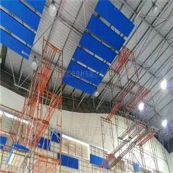 体育馆玻纤布吊顶吸声体厂家