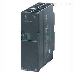 西门子PLC S7-300模拟量模块