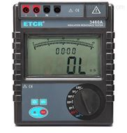 ETCR3460A表面絕緣電阻測試儀