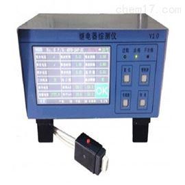ZRX-16700继电器综合检测仪