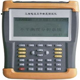 ZRX-16689三相 电流不平衡度测试仪