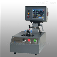 SSB-60001A单面/双面动平衡机