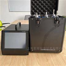 M-3000P便携式voc监测分析仪 FID 招代理商