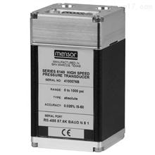 WIKA高速压力传感器CPT6140