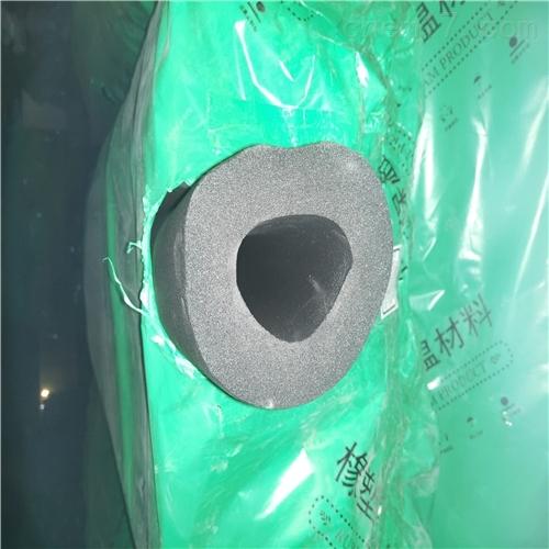 橡塑管 隔热隔音保温管零售厂家