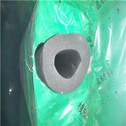 30mm黑色闭孔橡塑管壳 B2级橡塑公司