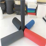 贴铝箔好品质B2级橡塑保温管价格 质量保证