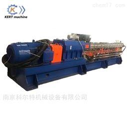 聚丙烯PP填充母粒造粒机厂家 南京科尔特
