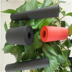 B1级隔热橡塑保温管规格型号